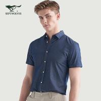 七匹狼短袖衬衫商务休闲方领纯棉提花时尚潮流男士短袖衬衣