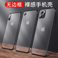 苹果x手机壳iphone11Pro max无边框超薄xs磨砂xr保护套6/6s/7/8/plus硅胶iPhonex透明