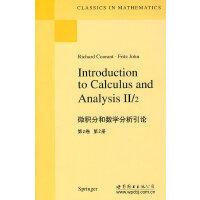 微积分和数学分析引论(英文版)(第2卷 第2册)