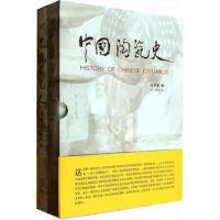 【新书店正版】中国陶瓷史 方李莉 齐鲁书社 9787533330330