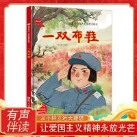 迷宫书找不同3-4-5-6岁迷宫大冒险视觉大发现专注力训练书3-6岁益智类图书益智游戏认知书多元智能开发幼儿园宝宝书 视觉大发现 宝宝趣味走迷宫 运笔力儿童书畅销套