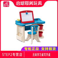 美国进口STEP2儿童塑料无味学习桌写字桌书画桌椅玩具积木桌