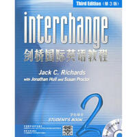 【正版二手书9成新左右】剑桥国际英语教程2(学生用书(第3版(附+词汇手册 (美)理查兹(Richards,J.C.)