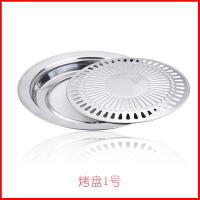 韩式不锈钢烧烤盘 电陶炉专用烤肉盘 便携式户外烧烤盘