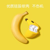 airpods保护套香蕉黄苹果无线耳机airpods2保护套硅胶软壳苹果蓝牙耳机套创意潮iphone无线耳机套可爱in
