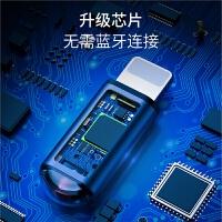 手�C�l射器�O果7安卓�b控器空�{��接收�b控�^精�`x外接配件iphone8外置小米通用型vivo�A��oppo