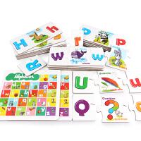 小孩子儿童字母拼图配对男女孩智力宝宝蒙氏早教益智玩具3-4-5-6岁生日礼物