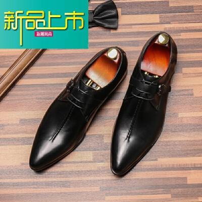 新品上市真皮男鞋秋冬商务英伦尖头皮鞋男青年正装韩版型师小皮鞋男潮鞋   新品上市,1件9.5折,2件9折