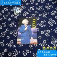 【二手旧书9成新】玫琳凯自传 /[美]艾施 浙江人民出版社