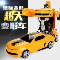 2.4G手势感应变形玩具金刚儿童玩具遥控车变形机器人电动遥控汽车 1:14