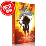 现货 X战警:黑凤凰 同名电影小说书 英文原版 X-Men: The Dark Phoenix Saga Prose