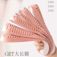 增高鞋垫内增高垫全垫硅胶隐形增高男女士抖音透气内增高鞋垫