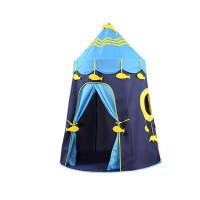 儿童帐篷游戏屋 室内 男孩宝宝读书娃娃家游戏屋家用超大房子小屋子 海洋城堡+丝绒垫+棉线灯+笑脸灯 送彩旗+北极熊