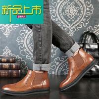 新品上市18男靴款韩版潮流马丁靴男厚底高帮鞋雕花皮靴子男 黑色 标准皮鞋尺码