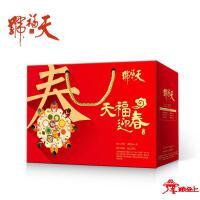 天福号--天福迎春熟食礼盒1.6kg