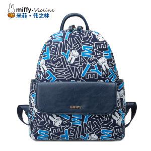 Miffy米菲 2016春夏涂鸦时尚pu休闲双肩包 男女韩版潮电脑背包潮学生书包