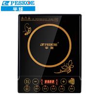 半球(Peskoe)�磁�t家用2200W大功率 新款按�I式��2200A