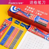 马可MARCO 书写铅笔 9002三角杆学生铅笔2H HB 2B儿童纠正练字文具2比铅笔小学生书写不易断铅