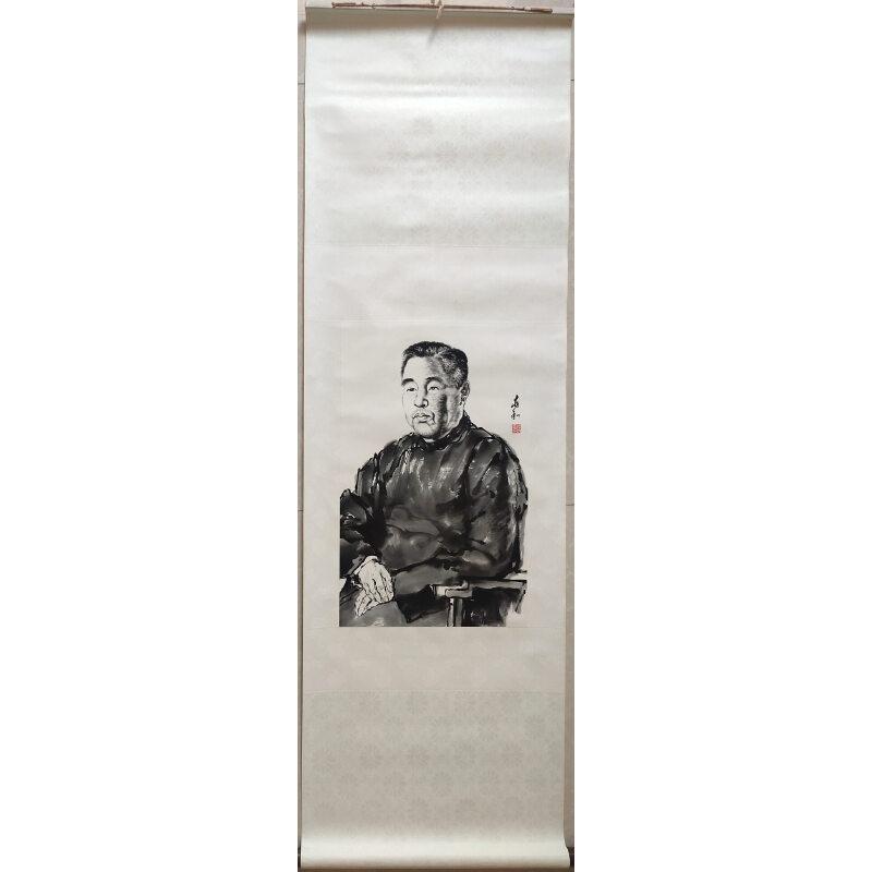 蒋兆和_人物肖像画_35-58_轴_7800