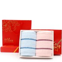 毛巾礼盒2条套装结婚伴手礼定制礼品logo日用品商务广告Y 34x76cm