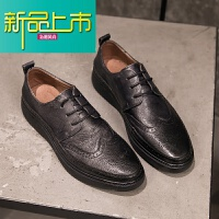 新品上市男士系带皮鞋冬季真皮雕花复古男鞋英伦潮流休闲商务鞋子男
