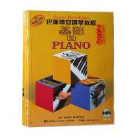 巴斯蒂安钢琴教程(5)(有声版,共5册,附DVD) (美)詹姆斯・巴斯蒂安 上海音乐出版社 9787807515487