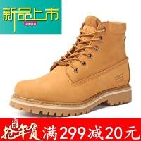 新品上市18秋冬男鞋短靴真皮工装靴男大黄靴男靴子061马丁靴