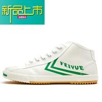 新品上市上海飞跃帆布鞋高帮小白鞋男女运动鞋法国欧洲版运动鞋跑步