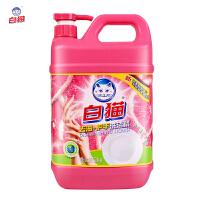 白猫 去油护手洗洁精 4斤 瓶装 温和可洗果蔬去油快