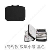 数据线收纳包充电器鼠标移动电源袋U盘硬盘包保护套多功能整理袋配件大容量旅行电子产品便携包