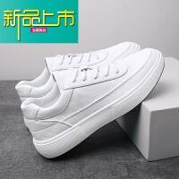 新品上市厚底小白鞋男内增高韩版真皮19新款青年潮流板鞋男潮牌男鞋