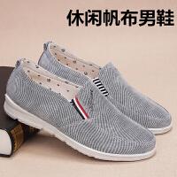 休闲鞋男帆布鞋一脚蹬老北京布鞋男懒人轻便透气舒适软底