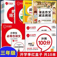 小鸡球球成长绘本系列全六册+小鸡球球洞洞认知书全10册睡前故事0-3岁绘本0-3岁儿童绘本3-6岁经典绘本排行榜故事书