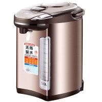 【当当自营】 Midea美的电热水瓶PF704C-50G 304不锈钢电水壶 5L容量 4段温控电热水壶 双层彩钢烧水壶