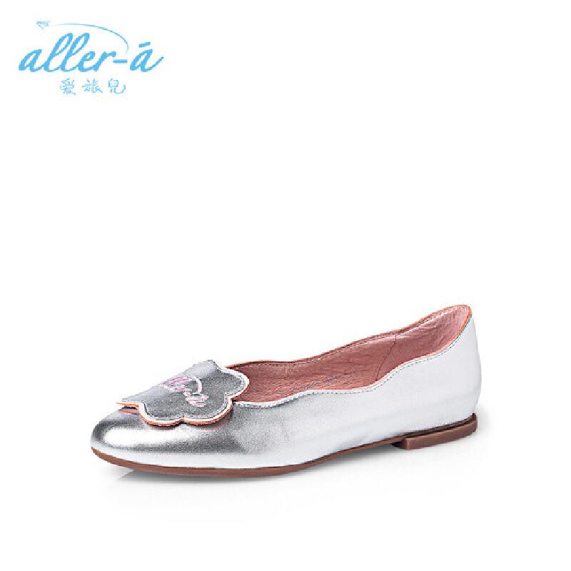 【 限时3折】爱旅儿哈森旗下浅口时尚韩版学生尖头单鞋女ES78207