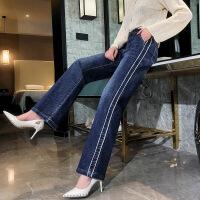 牛仔阔腿裤女春秋新款韩版宽松高腰显瘦直筒长裤