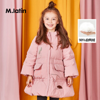 【2件88/3件8折后到手价:511.2元】马拉丁童装女童中长羽绒冬装新款保暖加厚可爱粉色鱼尾羽绒服