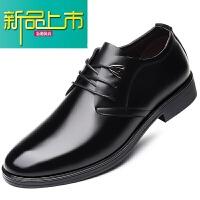 新品上市春季男士皮鞋正装韩版休闲鞋子真皮英伦商务潮流皮鞋男内增高