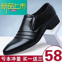 新品上市男士皮鞋韩版潮流英伦男鞋秋季皮鞋男商务正装青年尖头百搭工作鞋 93黑