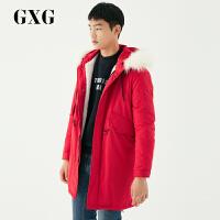 【新款】GXG男装冬季韩版潮流时尚青年休闲舒适红色长款羽绒服