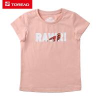 【2件2.5折价:40元】探路者儿童春夏户外女棉透气休闲短袖侏罗纪世界T恤TAJG82981