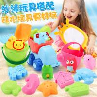 儿童沙滩玩具套装玩沙子挖沙漏铲子工具决明子宝宝捞捞乐洗澡玩具