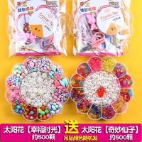 儿童串珠玩具diy手工制作材料包穿珠子手链女孩礼物弱视训练