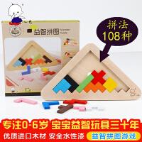儿童拼图玩具木质宝宝益智力早教积木婴儿木制成人拼板1-3-6周岁