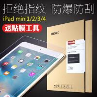 苹果iPad mini4钢化膜mini2玻璃贴膜平板电脑3迷你1防抗蓝光新款