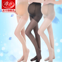 浪莎孕妇丝袜女 怀孕期防勾丝连裤袜常规款 大码孕妇打底袜夏季