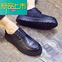 新品上市潮牌男鞋子19春季新款英伦风雕花皮鞋男内增高厚底休闲鞋