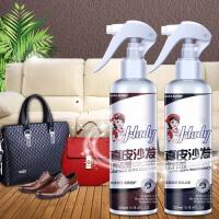 皮沙发清洁剂皮革护理液洗真皮包包去污清洗家用擦皮具保养油