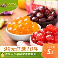 【三只松鼠_爆破果果40g】果汁软糖水果糖喜糖果零食