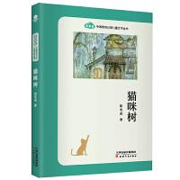 """""""奇彩虹""""中��原��幻想�和�文�W���・�咪��"""